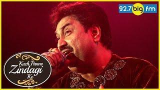 Kumar Sanu | Kuch Pa...