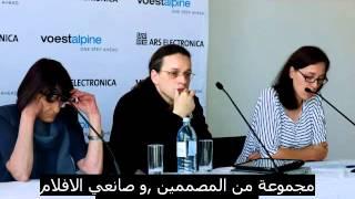 Prix Ars Electronica- Syria جائزة البريكس الذهبية - لسوريا