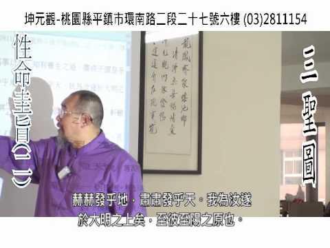 Quanzhen School inner alchemy2-1