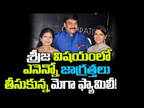 Kalyan Had A Reason For Marrying Chiranjeevi Daughter Shrija
