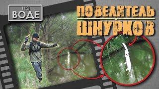 Воблер, который спас ситуацию. VARUNA тебе не стыдно?!! Рыбалка на малой реке.