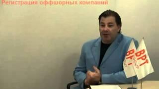 Классификация оффшорных юрисдикций(, 2010-12-27T11:57:05.000Z)