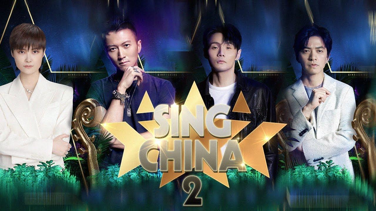 【Vietsub, Indo Sub】Sing! China 2020 – Ep2   Nicholas Tse, Chris Lee, Li Jian, Li Rong Hao