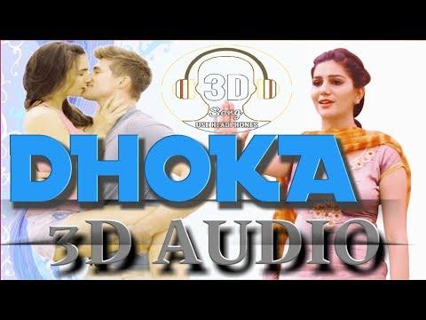 100-me-se-90-ko-dhoka-|-bass-booster-|-8d-audio-new-song-2019-|-use-headphones
