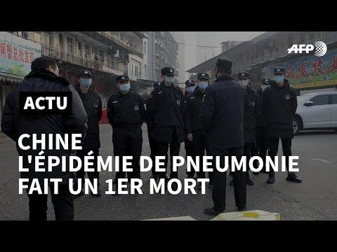L'épidémie de pneumonie en Chine fait un premier mort | AFP News
