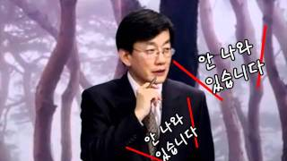 Repeat youtube video 나경원 인물탐구 두번째!!