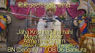 SBbn170806 jaha Krishna Taha Nahi Mayaer Adkikar, Atma Nivedanam