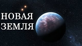 видео Новая планета в Солнечной системе 2016