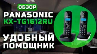 Panasonic kx-tg1612ru | Огляд на домашній телефон
