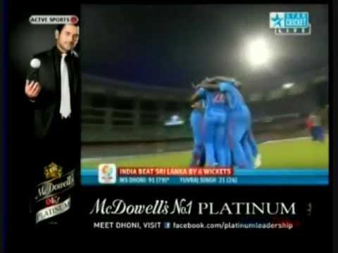 Ethir neechal-India world cup win