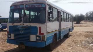 Haryana Roadways Training - 1 :  HR39A  8461