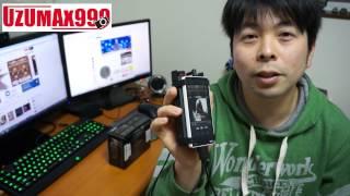 【音2】オンキヨーのポタアンDAC HA200を紹介します(Walkman編)