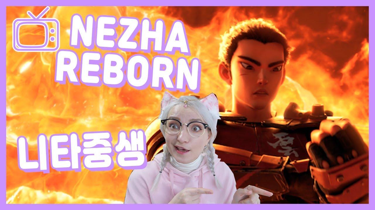 Download NEW GOD NEZHA REBORN CHINA 3D ANIMATION TRAILER REACTION BY MILENA