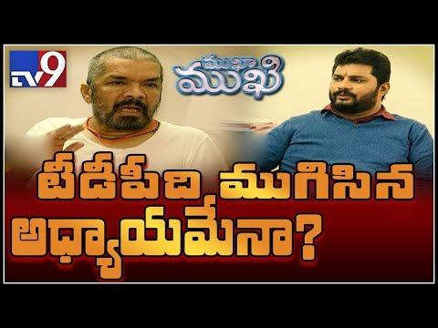 Posani on Jr.NTR and Pawan Kalyan || Watch in Mukha Mukhi - TV9