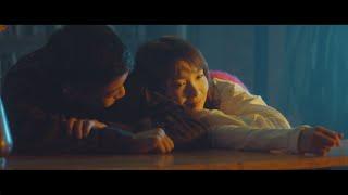 瑛人 / 僕はバカ (Official Music Video)