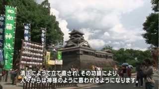 超一流の行政マン!? ~加藤清正の真実~ -The truth of Kato -Kiyomasa-