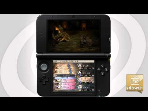 Bravely Default: Flying Fairy (3DS) Final Demo Gameplay Part 1