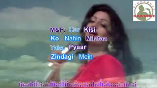Har Kisiko Nahin Milta  Hindi  karaoke for female singers with lyrics