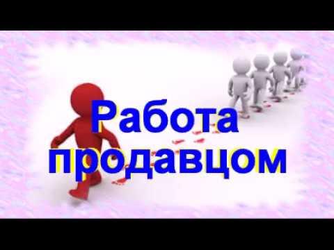 Работа в Москве, вакансии и резюме, подбор персонала