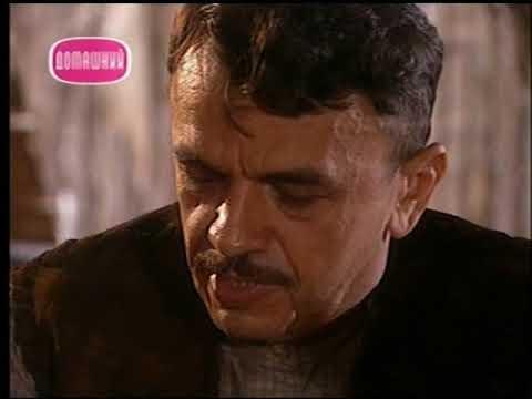 Земля любви (23 серия) (1999) сериал