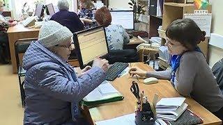 🔥Кому повысили пенсии по возрасту в апреле!