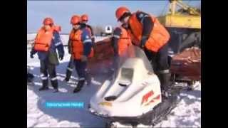 «Транснефть-Сибирь» провела тренировку по ликвидации разлива нефти в условиях ледостава(, 2015-03-04T10:24:07.000Z)