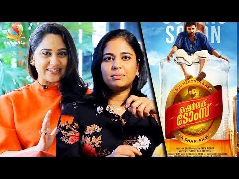 മിയക്കു ശ്രിന്ദയോട് ഈഗോ തോന്നിയോ ? | Interview with Mia &  Srinda | Malayalam Movie  Sherlock Toms
