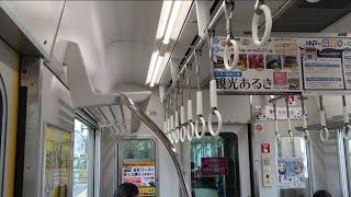 【三菱IGBT】阪神1000系1201F・1202F走行音 / Hanshin-1000 sound