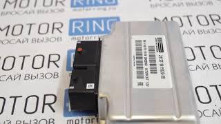 Контроллер ЭБУ Итэлма 21127-1411020-58 | MotoRRing.ru