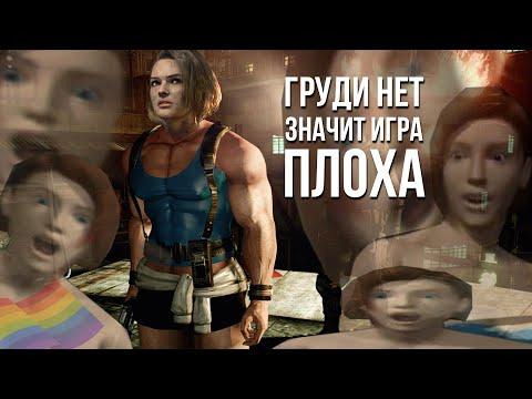 Ремейк Resident Evil