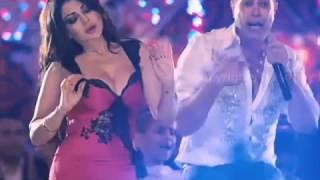 فيلم حلاوة روح هيفاء وهبي ـ اغنية حكيم ـ رقص نار