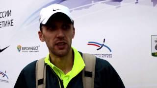 Алексей Дмитрик - Призер чемпионата России 2014 в прыжке в высоту. Интервью.