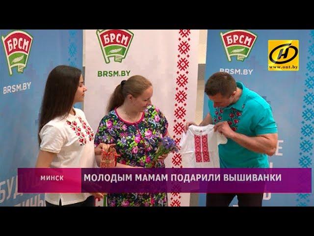 Васильки и вышиванки: подарки с национальными символами вручили сегодня молодым мамам