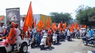 shivjayanti rally 2017 sangamner with santosh juvekar