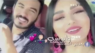 هيفاء حسوني تغني عروسه مع خطيبها بكر 😍يخبلون