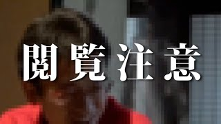 TV放送禁止シリーズ 心霊美少女降臨