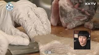 《我獨自生活》「自己的生魚片自己切」張度練切石斑魚生魚片 - EP47 精彩片段|KKTV 線上看