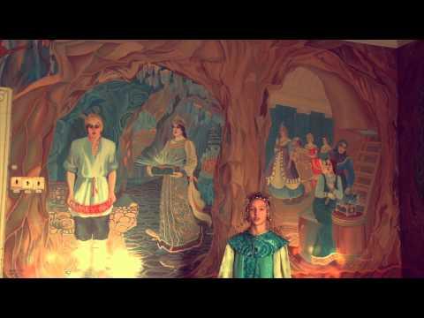 Аудиосказка - Каменный цветок (Павел Бажов)
