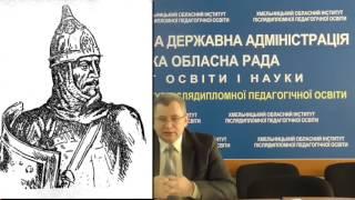 Виникнення і розквіт Київської держави