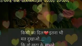 Jag Se Hara Nahi Mai... New Watsaap Status.. Plzzz like and subscribe.. Thanks