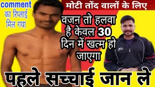Yoga for weight loss workout beginners 7 exercise for fitness lose belly fat army Rally मोटी तोंद