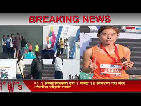 Sabina Rai win Mumbai NAVY Half Marathon 2018