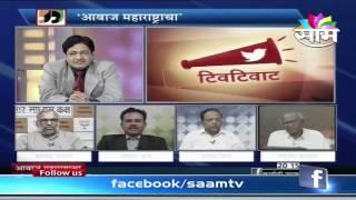 Awaaz Maharashtracha :Shrimant Mane, Editor, Sakal (Nashik) on Third Front in Lok Sabha poll