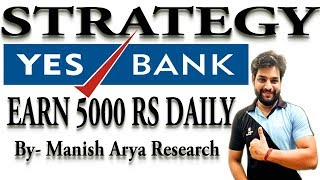 Yes Bank Daily Trading Strategy earn 5000 rs daily by Manish Arya Research (Hindi)