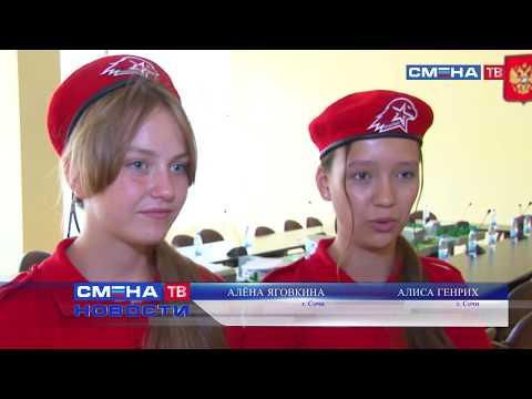 Узнай историю Черноморского флота в «Смене»!