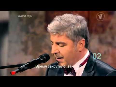 Сосо Павлиашвили/Анфиса Чехова Помолимся за родителей