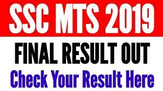 SSC MTS 2019 FINAL RESULT OUT | MTS 2019 FINAL CUTOFF DECLARED | CHECK HERE