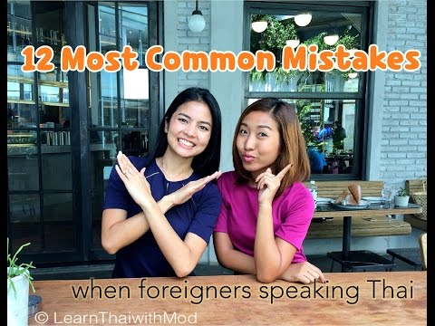 Thai Lesson: 12 Most Common Mistakes!