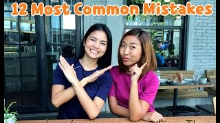 Thai Lesson: 12 Most Common Mistakes!