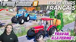 LES ÉLEVEURS FRANÇAIS !!! 🐄🐑🇫🇷 - Travail en binôme à la ferme !
